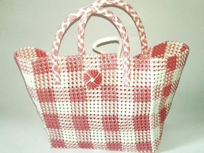 বেতির ঝুড়িব্যাগ.বাস্কেট ব্যাগ.How to make plastic basket bag(1st part).wire basket bag.bag