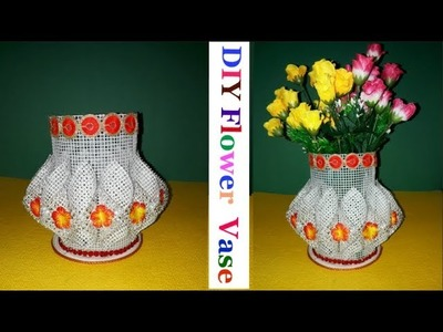 How to make flower vase.pot with Plastic Canvas | DIY flower pot.vase making ( Part 1)