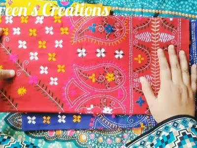 Hand Embroidery Tutorial: Phulkari Shalwar.Trouser Designing:Pattern-1(part-1)