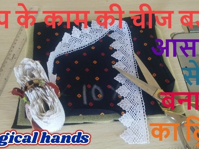 SHORT AND SWEET IDEA TO MAKE LADIES PURSE DIY-RECYCLE SERIES VIDEO 49