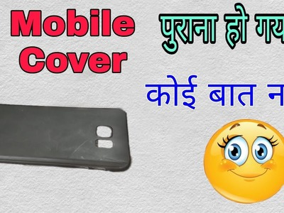 Mobile cover decoration | Art n Creations | Mobile cover making at home | Best out of waste ideas