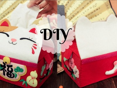 DIY Lucky Cat Tissue Paper Box! 淘宝开箱 Chinese Speaking Video!