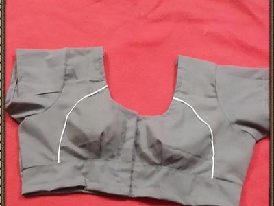 Easy Katori cut blouse stitching video ( Hindi)