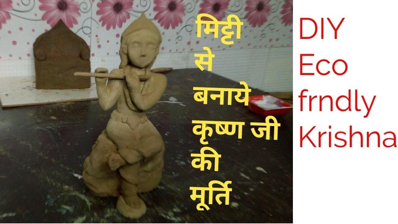 How to make eco friendly krishna at home