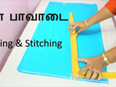 In Skirt.  உள் பாவாடை Cutting  & Stitching Very Easy To Make | Tamil
