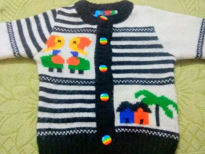 Designer baby sweater design in hindi#part 2