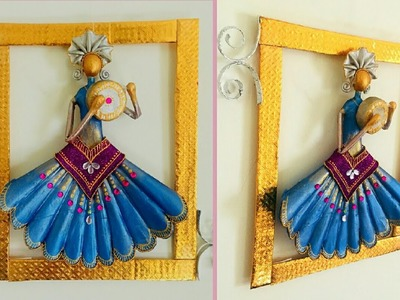 DIY- Wall Decor Idea | Unique Craft | Low Budget Craft | Handmade | By Punekar Sneha