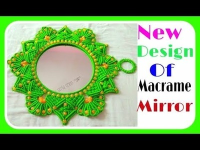 Rose Flower Macrame Mirror. Design No-2.