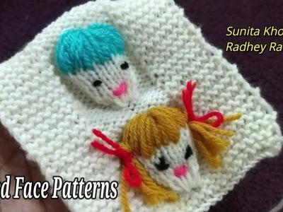 Sweater Morning Bells Knitting Pattern Pleats Knitted
