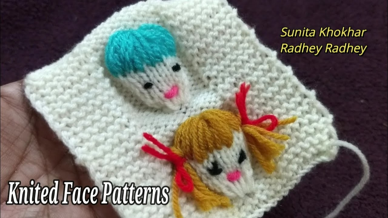 Knittind baby Sweater face patterns in hindi राधे राधे