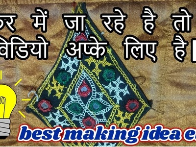 MAKING BEST IDEA EVER | USING CLOTH AND MADE BEST-|Hindi|