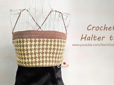 Easy Crochet for Summer: Crochet Halter Top #04