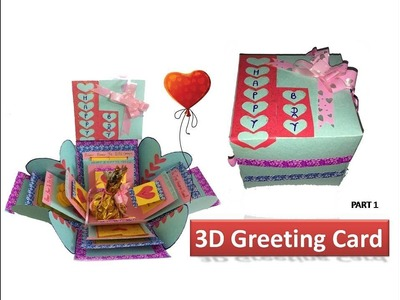 3D Birthaday. Anniversary : Gift : 3D greeting card : Easy : (Part 1)