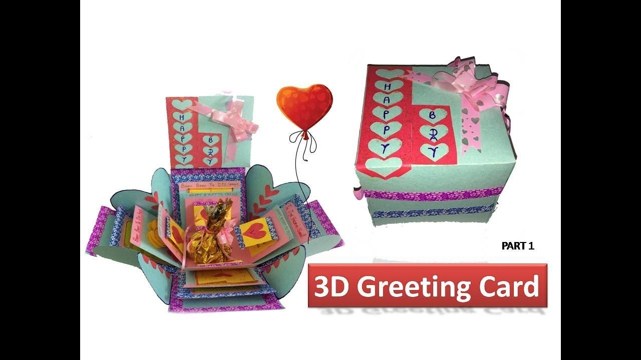 Anniversary  Gift  3D greeting card  Easy  (Part 1)  sc 1 st  MyCrafts.com & 3D Birthaday. Anniversary : Gift : 3D greeting card : Easy : (Part 1)