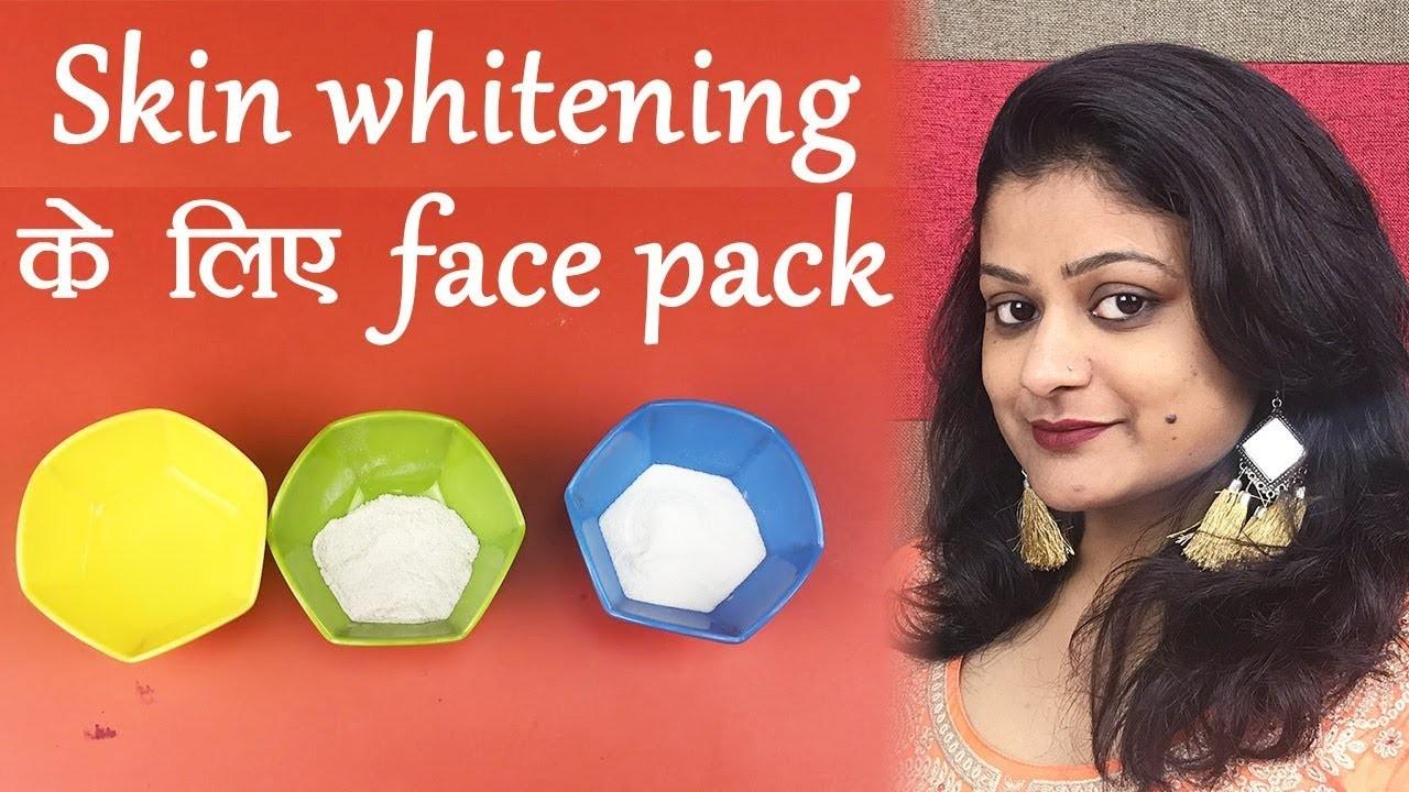 Face pack of skin whitening   skin whitening के लिए face pack   DIY   Boldsky