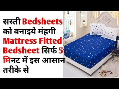 Simple Bedsheets को बनाएं  Mattress fitted Bedsheets. diy stitch a mattress fitted Bedsheets