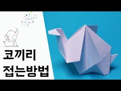 How to make origami elephant