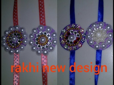 How to make rakhi new design. at home very simple design