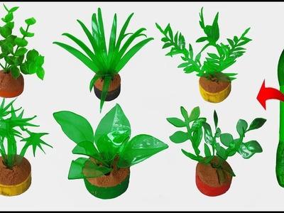 বোতল দিয়ে সুন্দর সুন্দর গাছ তৈরি করুন || Awesome Artificial Plant With Plastic Bottle