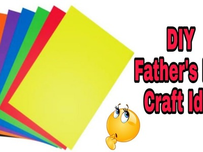 Best Craft for Father's Day 2018. Paper Crafts. Gift Ideas.How to make #DIY Father's Day Cards