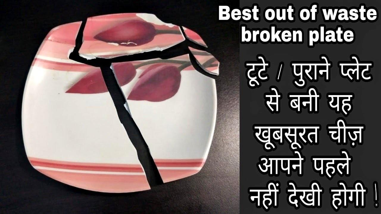 DIY Best Craft Idea.Best reuse of waste broken plate craft idea