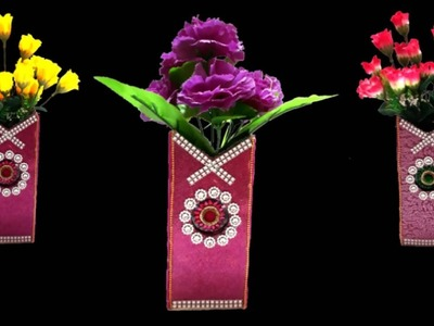 DIY How to make Flower Vase From Cardboard |DIY Flower vase with waste material |Flower vase craft