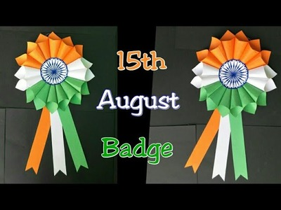 DIY Independence Day Badge.How to make Indian Tricolor Badge. 15th August Craft Ideas for Kids