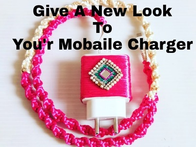 DIY. Macrame Mobaile Charger Cover With Silk Macrame