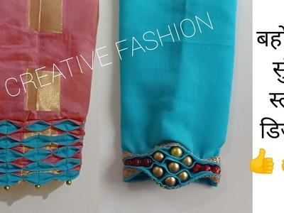 Two beautiful beads sleeve designs Diy tutorial.