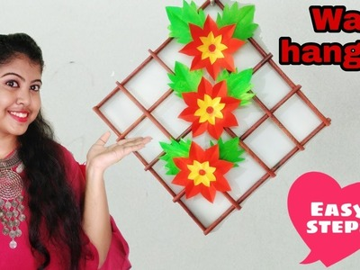 Wall Hanging making with newspaper |How To make wall hanging.  DIY wall hanging making. ArtHolic KM