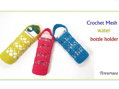 Crochet bottle cover.Patterns and English subtitles provided
