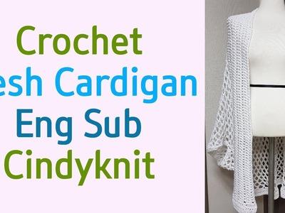 Crochet  Mesh Cardigan(eng sub)