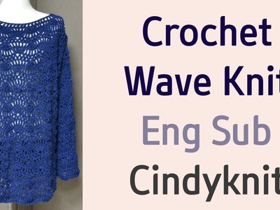 Crochet wave pattern knit-Eng Sub