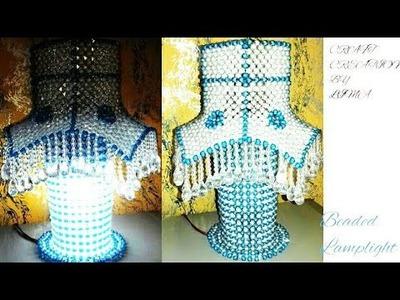 How to make beaded lampshades(1st part).lamplight.পুতির ল্যাম্প লাইট.পুতির ল্যাম্পশেড