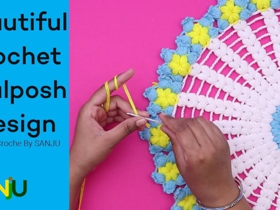 How to make crochet beautiful thalposh | woolen Table mat