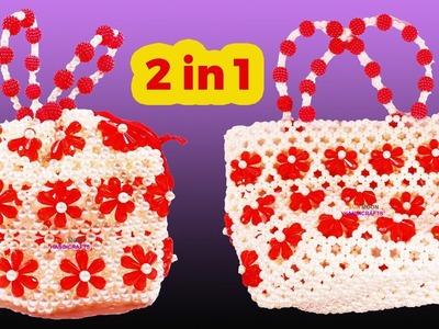 পুতির ঝুড়ি ব্যাগ.পুতির বটুয়া ব্যাগ.How to make Beaded Botua bag.beaded Basket bag.beaded batuya bag