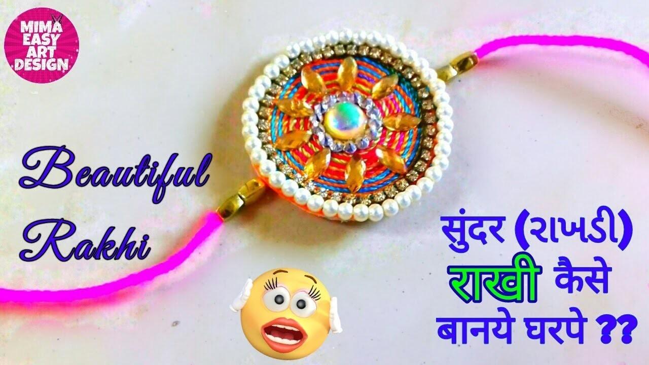 Fancy colorfull Rakhi.rakhdi making at home |how to make Rakhi |DIY art and craft |mimaeasyart