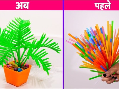 How to make a tree from drinking straws | Best out of waste  | Artkala 528
