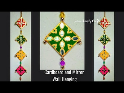 How to make Cardboard and mirror wall hanging | best out of waste craft idea