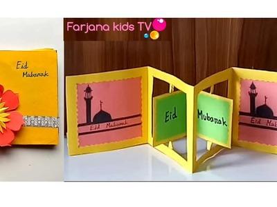How to make Eid card. DIY Eid card