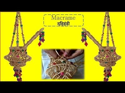 How to make Macrame दहीहंडी |simple and beautiful design
