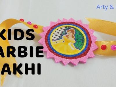 How to make Photo Rakhi at Home#Kids Rakhi#Handmade Rakhi#Bracelet Rakhi#DIY-Photo Handmade Rakhi