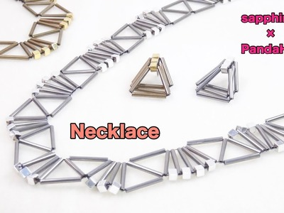 【sapphirus × PandaHall】幾何学模様のロングネックレス✨作り方 How to make: geometric necklace. Silver and Gold.