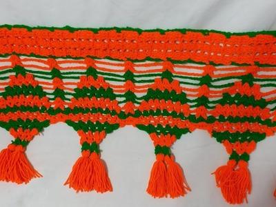 DIY: - Make new Design Toran no 13 from use wool.