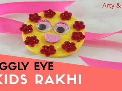How to make Rakhi at Home#Kids Rakhi Idea#Handmade Rakhi#5 Min Rakhi#DIY-Goggly Eye Rakhi