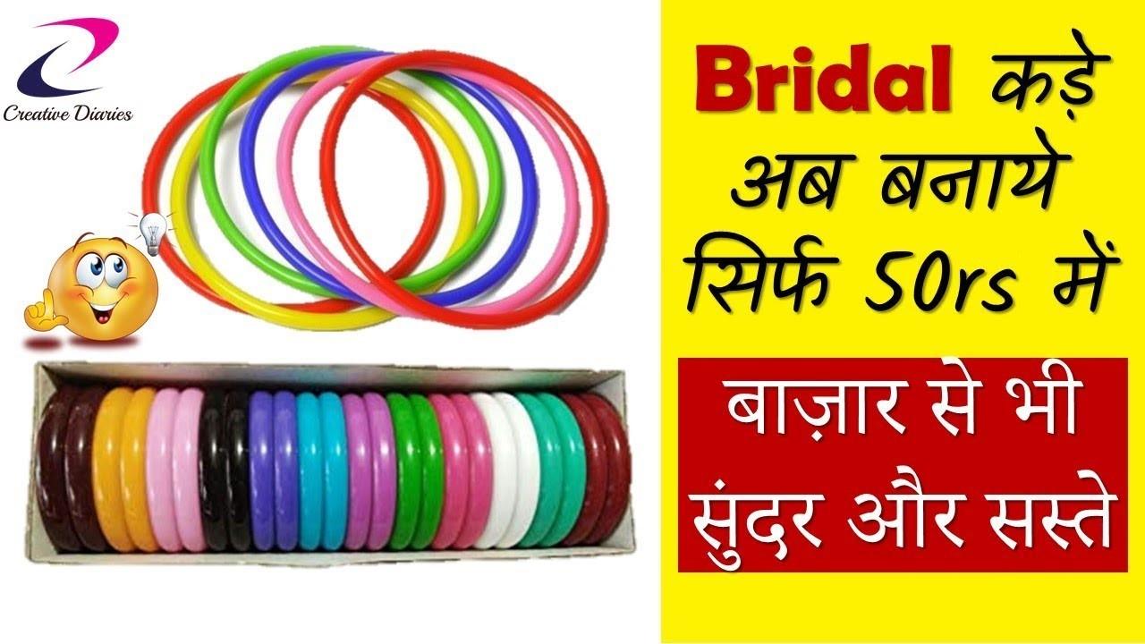 Make your own BRIDAL BANGLE at home I DIY Silk thread Bangle I Creative Diaries