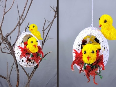 ওলের সুতা দিয়ে পাখির বাসা. Bird Nest Making. DIY. Best out of waste ll Craft ideas