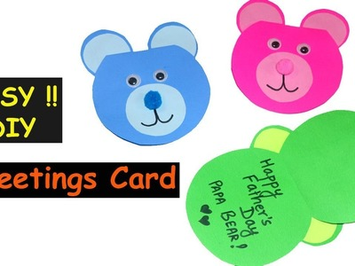 Cute Teddy Bear Greetings Card | Father's Day Card | Handmade Card Making Tutorial
