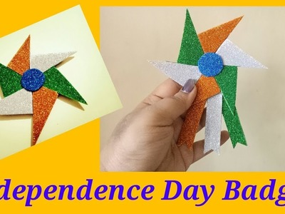 Independence Day Special | Handmade Badge DIY | Easy kids craft
