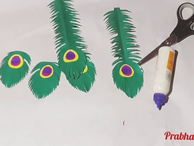 Janmashtami special. Diy . Wall  and door decoration. Paper craft idea.